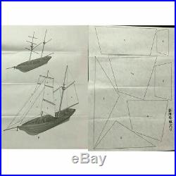 Ship Assembly DIY Kits Wooden Sailing Boat Model 3D Wood Toy Gift Home Decor New